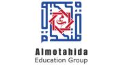 Al-motahida