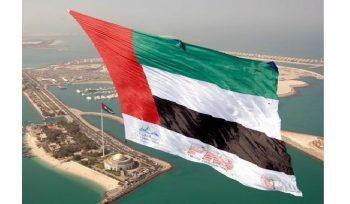 Flag-of-UAE-Dubai-Emirate