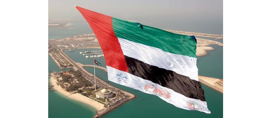 Flag-of-UAE-Dubai-Emirate
