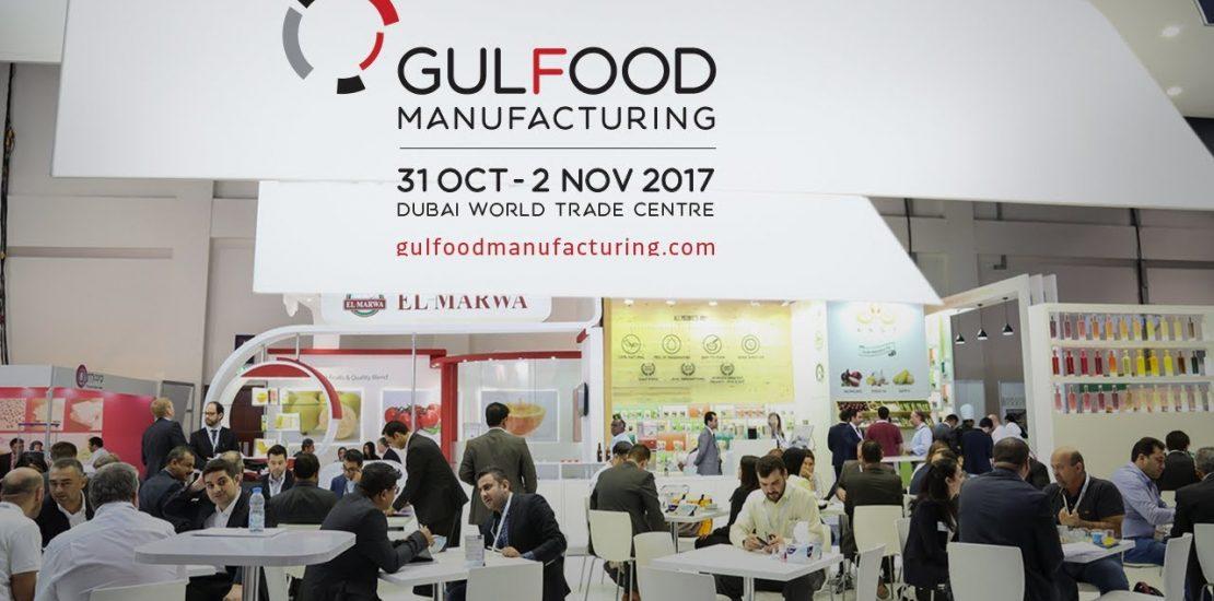 Gulfood-2017