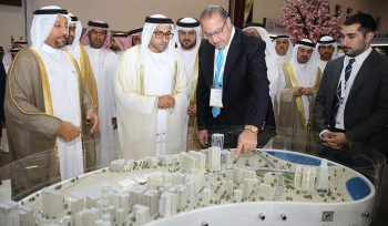 Acres Real Estate Exhibition 2018 to drive Real Estate Investment in the UAE