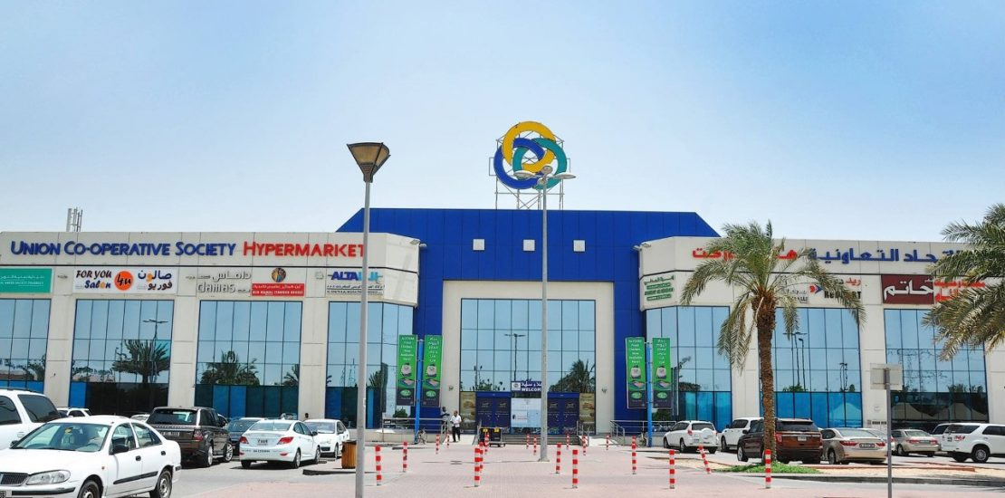 UNION COOP ANNOUNCES DH 94M COMMERCIAL CENTER IN DUBAI SILICON OASIS