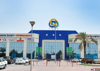 UNION COOP ANNOUNCES DH 94M COMMERCIAL CENTER IN DUBAI SILICON OASIS